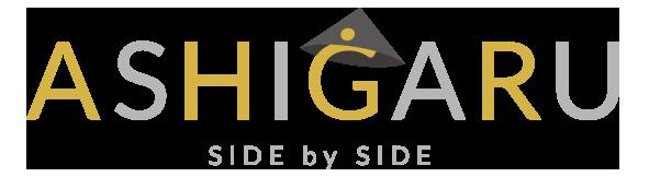 顧客対応からテレアポ代⾏まで、ワンストップで依頼できるあたらしいオンライン秘書サービス「ASHIGARU(アシガル)」