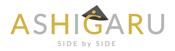 あまった時間で営業してくれる。自走型オンライン秘書「ASHIGARU(アシガル)」